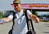 Минск готов экстрадировать блогера Лапшина в Баку