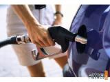 Цены на бензин опять подскочили
