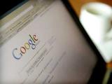 Google закончил тестировать новый поисковик