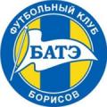 БАТЭ сыграет с «Барселоной» и «Миланом»