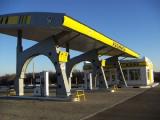 В Беларуси приняты меры для стимулирования использования местных видов топлива