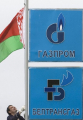 Страны Таможенного союза с января 2012 года начнут подвигаться к равнодоходным ценам на газ