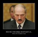 Зарубежные СМИ в немилости у Лукашенко