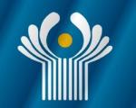 Возможность регулирования роуминговых тарифов в странах СНГ обсудят в Ереване