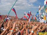 """Кастинг для участия в фестивале """"Большая разница"""" пройдет в Минске 6 июня"""