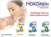 В Украине запрещено продавать белорусские лекарства