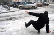 Больше 1000 белорусов за два дня получили травмы на гололеде