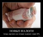 Среднемесячная зарплата бюджетников в Минске в январе-апреле возросла на 50,8% до Br1620,7 тыс.