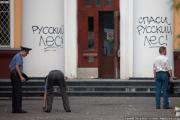 Руководителю Центра молодежной моды Варламову предъявлены обвинения