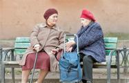 Минтруда: В 2030-ом году пятую часть населения страны составят пожилые люди