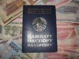 В Беларуси приостановлено льготное потребительское кредитование граждан