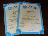 Конкурс на лучшую дипломную работу в области менеджмента качества объявлен в Беларуси