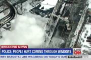При взрыве дома в Миннесоте пострадали 13 человек
