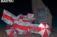 Дзержинск, Жабинка и Борисов присоединились к вечернему протесту