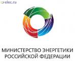 Минэнерго в 2011-2015 годах реализует 8 проектов по госпрограмме инновационного развития Беларуси