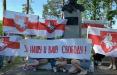 Партизаны Ракова провели гордую и громкую акцию