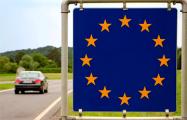ЕС хочет открыть границы для третьих стран: Что это значит для Беларуси?