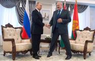 Венедиктов: Лукашенко готов пойти на объединение с Россией