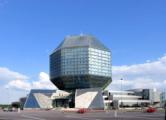 Минск вошел в тройку самых посещаемых россиянами городов
