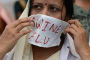 В Египте беременная женщина умерла от свиного гриппа