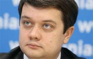 В «Слуге народа» анонсировали партийный съезд: будут менять главу