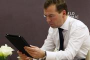 Роскомнадзор объяснил доступность RuTracker для Медведева