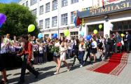 Выпускники школ Минска с 13 июня должны оплачивать проезд
