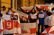 Белорусы Санкт-Петербурга 131 день подряд протестуют у посольства Беларуси
