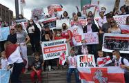 Белорусы Дюссельдорфа выстроились в цепь солидарности
