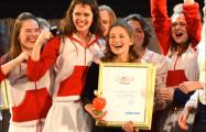 Студентом года стала девушка с белорусского филфака из Гродно