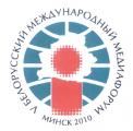 VI Белорусский международный медиафорум пройдет 22-25 июня