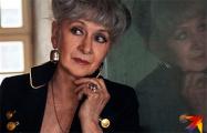 Умерла народная артистка Беларуси Белла Масумян