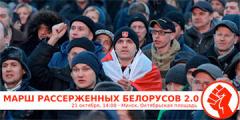Осень в Беларуси будет не менее горячая, чем весна