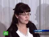 Финский суд отказался вернуть сына россиянке Римме Салонен