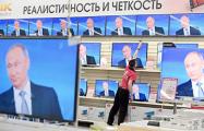 Путинское ТВ потеряло человеческий облик