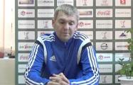 Олег Сидоренков: В три раза урезали зарплатную ведомость, но мы боеспособная команда