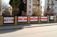 Насупраць беларускага консульства ў Беластоку з'явіліся плакаты БНР