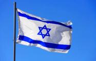 Израиль признал Гуайдо новым главой Венесуэлы