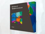 Microsoft продала четыре миллиона копий Windows 8 за четыре дня