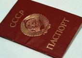 Белорусская эмигрантка из США пыталась вернуться на Родину по советским паспортам