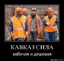 Бастующих белорусов показало российское ТВ