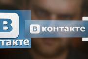 Пользователи «ВКонтакте» попытались вернуть ссылкам на Instagram прежний вид