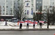 Цепь солидарности выстроилась на минском Логойском тракте