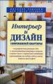 Лучших мастеров плетения поясов выберут в Минской области 26 июня