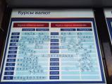 Фотофакт: Кризис в Беларуси одной картинкой