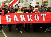 Жители Барановичей бойкотируют «выборы»