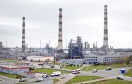 Мозырский НПЗ хочет выставить России счeт за ремонт испорченного оборудования