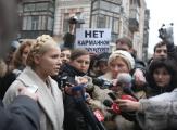 ЕС требует освободить политических заключенных в Беларуси