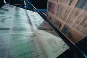 Последнее письмо Саше напечатала  «Independent»