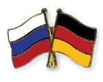 Эксперты Академии управления оказали помощь научному сообществу Сербии